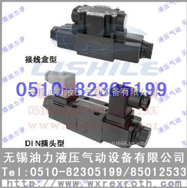 电磁阀 DSG-01-3C4-A240-N1-50