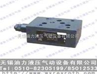溢流阀 Z2DB10VC-2-40B/100