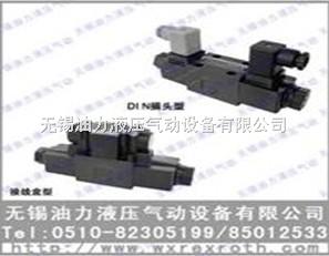 榆次油研 DSG-01-3C4-A240-N1-50
