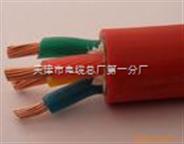 软屏蔽线RVVP 4*1.0,RVVP 2*1.5 屏蔽线