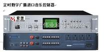 智能控制分区定时广播广播系统背景音乐功放设备厂家