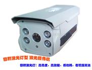 YA-LC7004-宇安 120米 激光摄像机