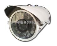 YALC-H7090-宇安 100米 面射型 激光红外摄像机
