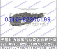 节流阀  SRG-03-2D