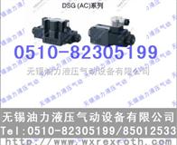 电磁阀 DSG-01-2B12A-D24