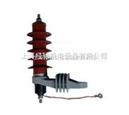 避雷器用热熔式、热爆式脱离器HY5WR-17