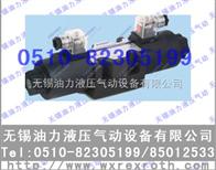 电磁阀 DCG-03-3C2-A240-N1-50