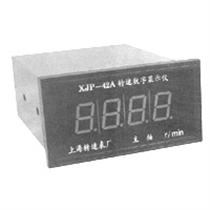XJP-42A、B轉速數字顯示儀