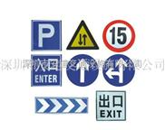 交通安全标志安装_安道交通标识制造商