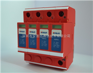 AM40A-工业电路防雷器