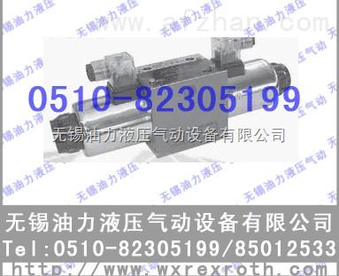 电磁阀 4WE10B-20/AG24NZ5L