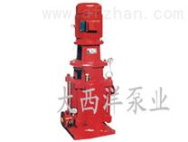 多级分段式消防泵,XBD-DL消防泵,立式单吸消防泵,消防水泵,