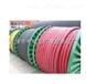 YJV42 6/6KV鎧裝阻燃電力電纜國標價格