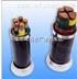 銷售YJV43 12/20KV鎧裝阻燃電力電纜