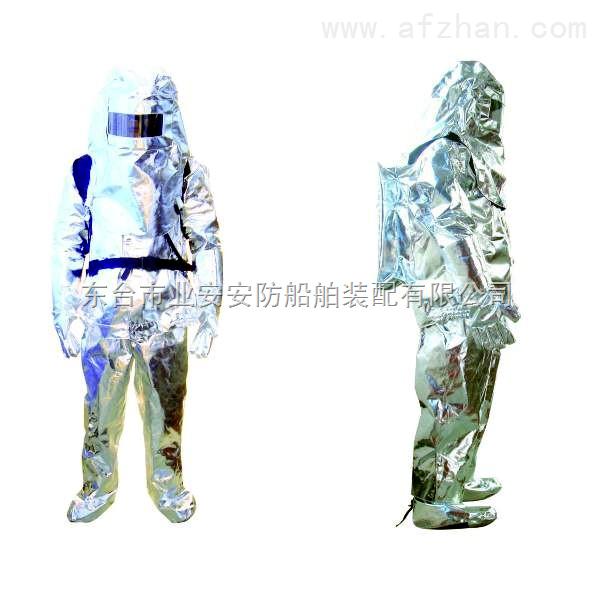 消防隔热防护服 高温防护服