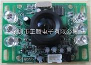 黑白摄像模块 LG黑白可视门铃摄像头 楼宇摄像头 CCD