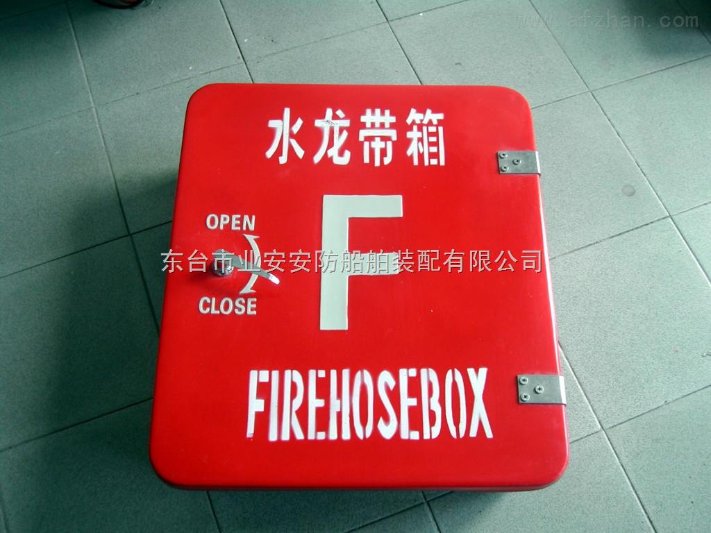 消防水带箱 供应水带箱产地