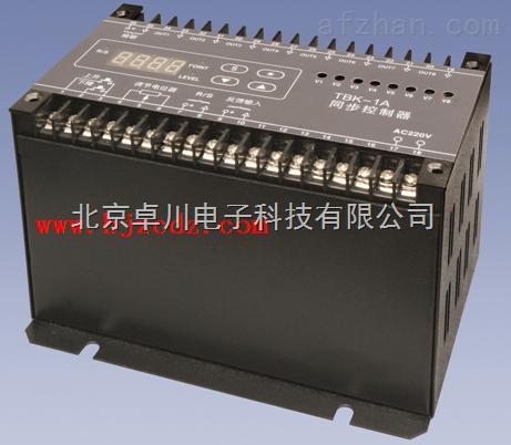 92-tbk-1a八路同步控制器
