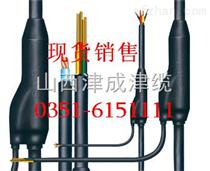 太原優質礦用屏蔽電纜屏蔽層的作用及用途電纜