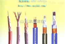 太原MHYV優質通信電纜|國標通信|商家地址