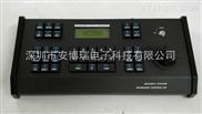 三維控制鍵盤(A款)
