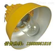 BPC8700-J400〔BPC8700-J400〕「BPC8700-J400」BPC8700-J400防爆平台灯