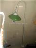 CBPDCBPD系列防爆平臺燈報價
