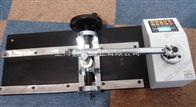 扭力扳手测试仪重庆扭力扳手测试仪价格
