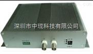 2路网络视频服务器,远程视频监控系统,Flash视频服务器