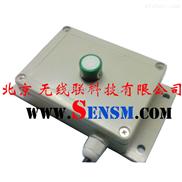 电流型一氧化碳传感器,电流型一氧化碳变送器