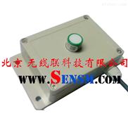 电压型一氧化碳传感器,电压型一氧化碳变送器