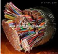 大对数HYA22铠装通信电缆《天津老品牌》