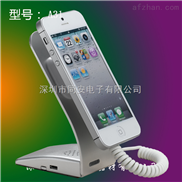 同安智能手机防盗报警器、 苹果手机充电展示防盗支架