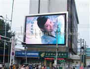 辽宁省沈阳市led显示屏生产厂家 LED全彩电子显示屏项目联合招标-合作厂家