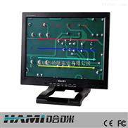 哈咪15寸工业级仪器测量专用高清显示器