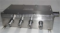 BJX系列防爆接线箱 防爆箱厂家 接线箱专业定做