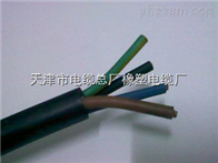 WYH(野外橡套电缆)YHD(野外橡皮绝缘电力电缆)