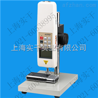 剥离力测试仪铝箔专用剥离力测试仪
