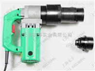 电动扭剪扳手高精度电动扭剪扳手厂家