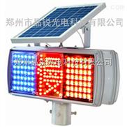 太阳能爆闪灯-红蓝施工爆闪灯|辽宁锦州太阳能慢字爆闪灯|新款爆闪灯|优质爆闪灯