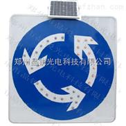 太阳能电子标志牌-辽宁太阳能带电子标志牌 标志牌生产厂家\