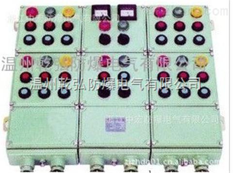 防爆控制配电箱厂家(ⅡBⅡC)定做,防爆电气控制柜