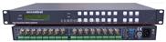 八进八出AV矩阵,8进8出音视频矩阵,AV0808矩阵