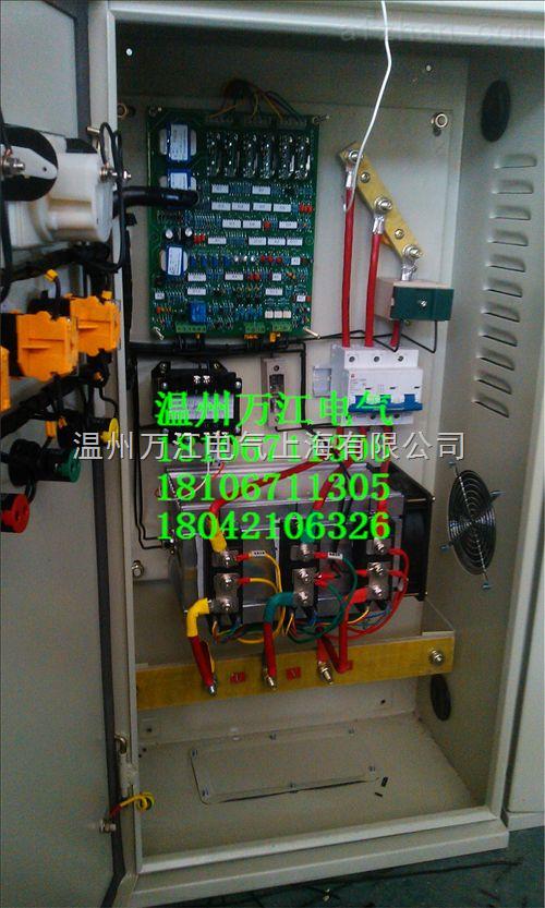 本地22kw水泵电机软启动器,变频器,软启动柜生产批发