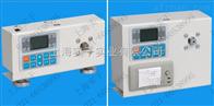 数字式扭矩测试仪高精度数字式扭矩测试仪