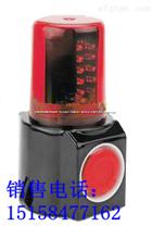 多功能声光报警灯,多功能带充电声光报警器,带充电声光报警灯