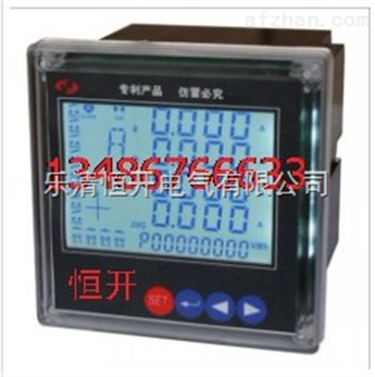 PA194I-5K1数显表|数显电流表|说明书|接线图