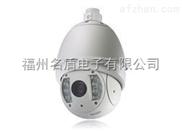 红外高速球 80米红外球型摄像机