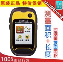 如何测算当地经纬度货到付款天津天利GPS