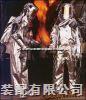 隔热防护服,阻燃防护服优质供应商